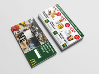 Werbung McDonalds